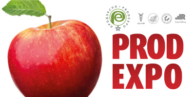 prode-expo moscow